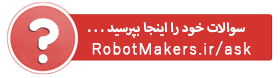 انجمن پرسش و پاسخ ربات سازان