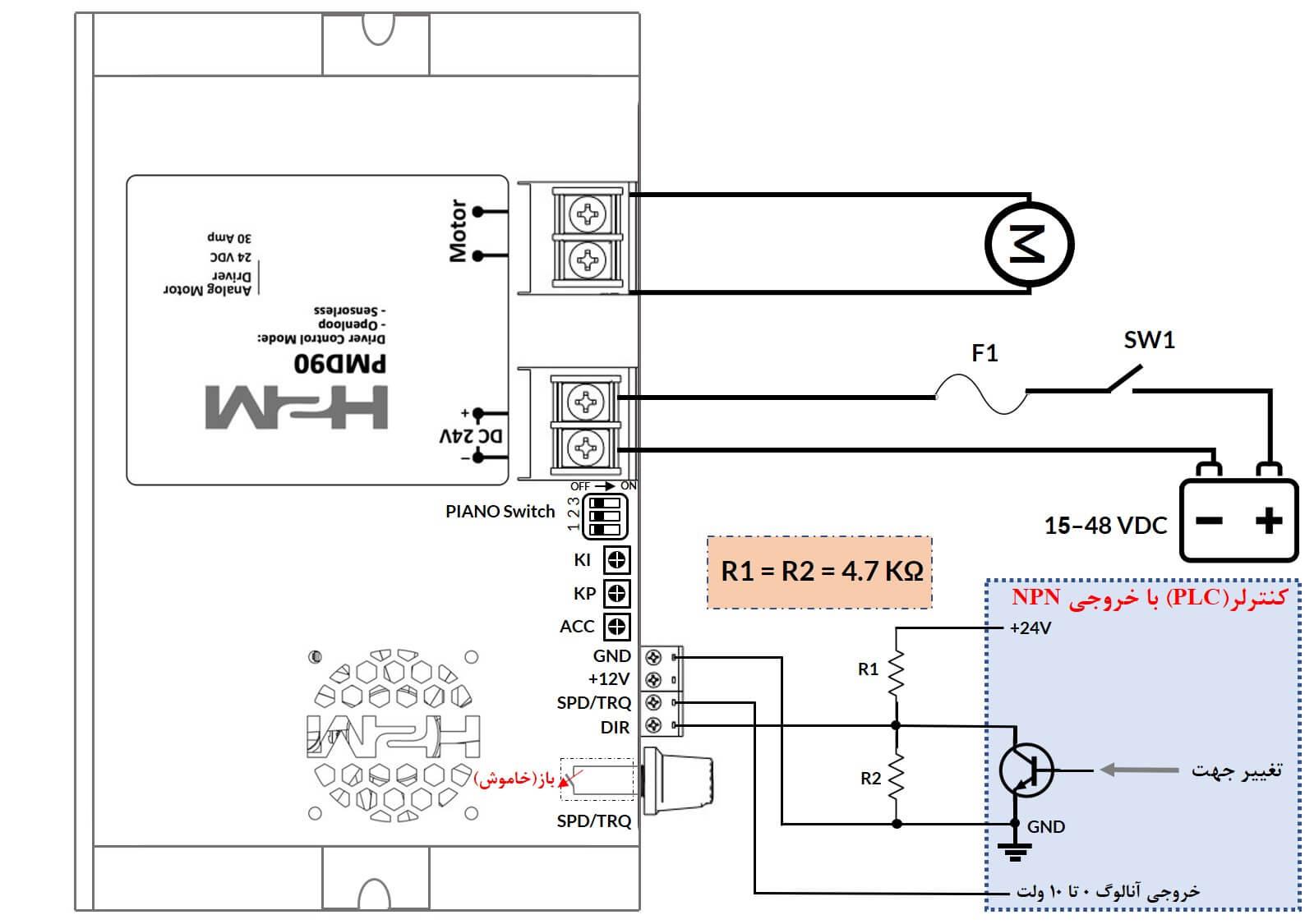 راه اندازی درایور PMD90 با خروجی NPN با ولتاژ آنالوگ 0 تا 10 ولت - شکل ۱۰) راه اندازی درایور با کنترلر (PLC) با خروجی NPN