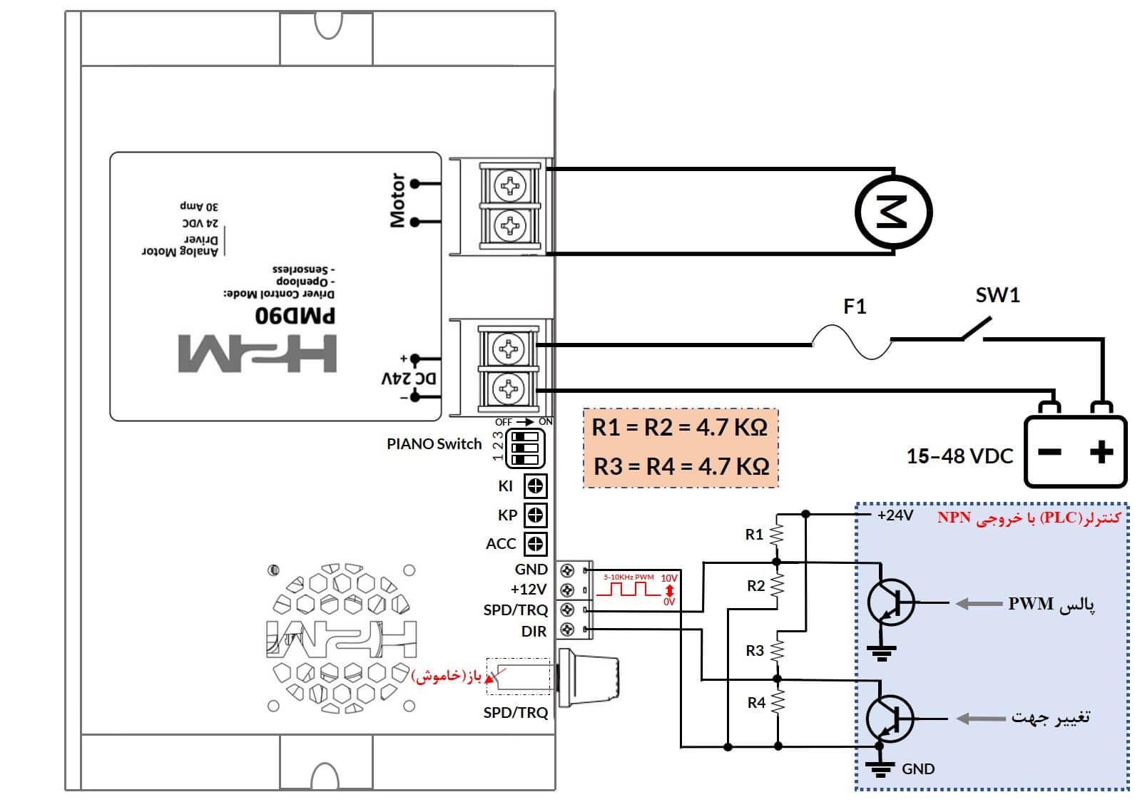 راه اندازی درایور PMD90 با کنترلر با خروجی NPN با پالس PWM