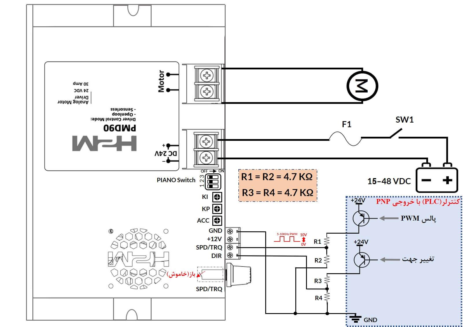 راه اندازی درایور PMD90 با کنترلر با خروجی PNP با پالس PWM