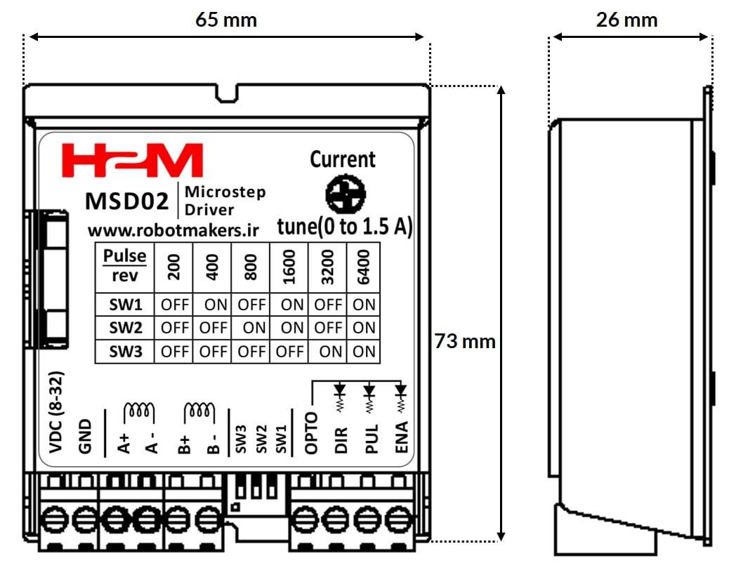 نقشه مکانیکی درایور MSD02