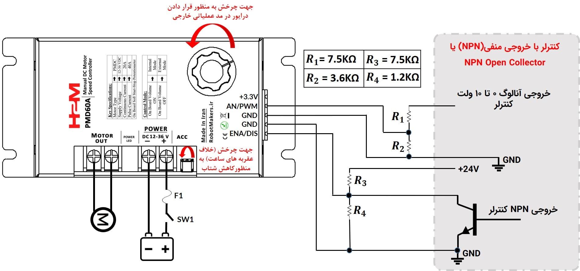 شکل ۷:کنترل درایور از طریق ولتاژ آنالوگ به وسیله PLC با خروجی NPN