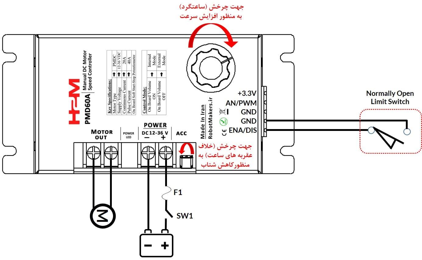 شکل ۵: راهاندازی درایور PMD60A با حداقل سیم کشی لازم