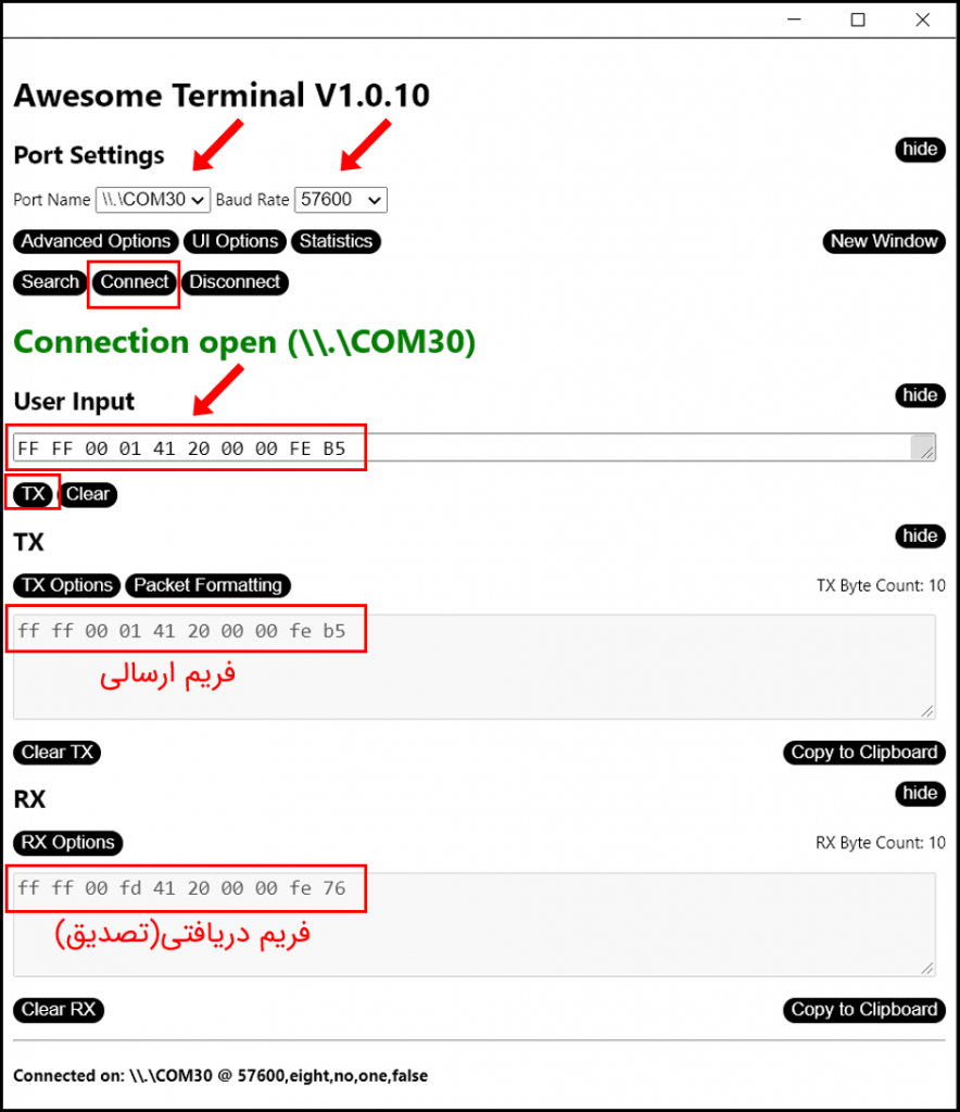 شکل ۱۰-۶: اتصال به سرو درایور و ارسال فرمان سرعت و دریافت فریم تصدیق
